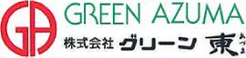 株式会社 グリーン東