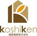 長岡の注文住宅のことなら越路建設『こしけんの家』注文住宅・土地・賃貸アパート不動産情報もお任せ下さい。