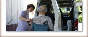 介護事業イメージ