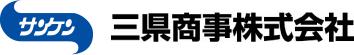 三県商事株式会社